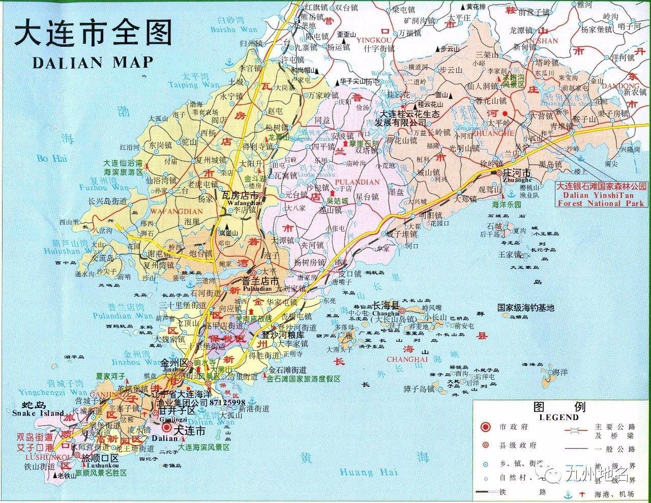 大连市地图(资料图) 辽代,因扶州居民南迁得名 复州是瓦房店市下辖的