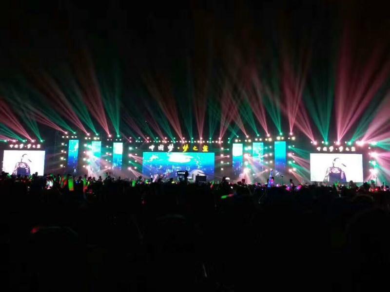 群星璀璨 ——中国梦·梦之蓝大型群星公益演唱会