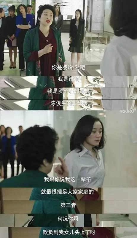薛甄珠叫唐晶把贺涵让给罗子君,理由竟是:我弱我有理