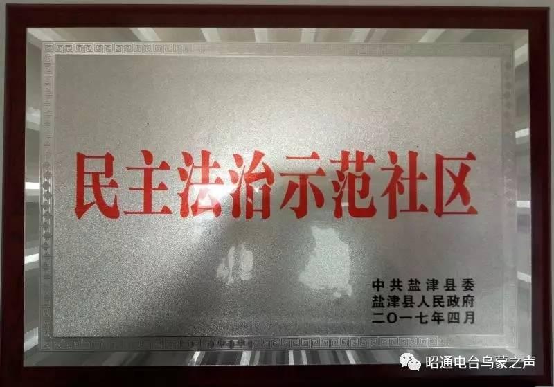 《v故事故事》--走进盐津县美国镇社区黄草小学生的假期庙坝图片