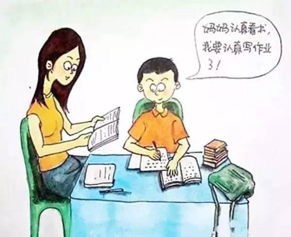孩子暑假玩疯了,不做作业怎么办?图片