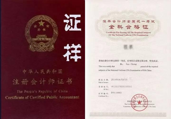 2000年人均工资_江阴人均工资