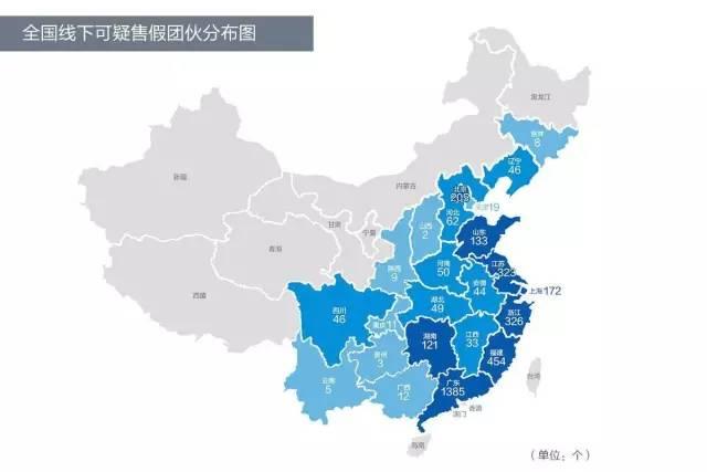 从地图上看,广东,福建,上海,江苏,山东等沿海经济发达省市,也是中国制