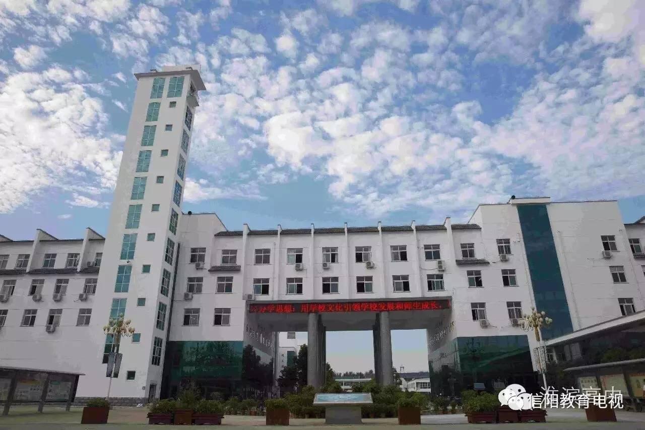 中国同学百强高中毕业河南省四所淮滨中学对的诗名单出炉高中图片