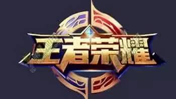 乐天百货杯【王者荣耀】冠军争夺大赛邀你来战!