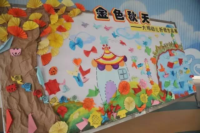 【教师篇】幼儿园秋季环创主题墙大集合!太美了!