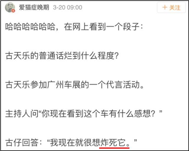 么都不怕,就怕广东人说普通话 去沙头角吃顿饭,快崩溃了
