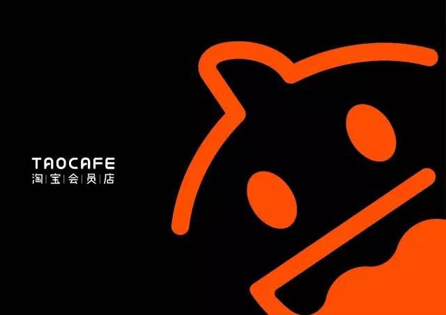 阿里巴巴发布无人超市logo品牌形象设计