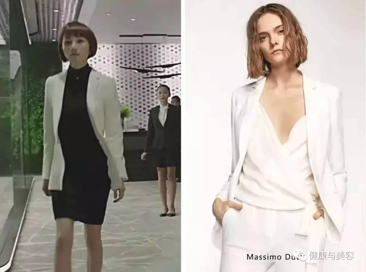 家庭主妇普通白领职场精英衣品大不同,从《我的前半生图片