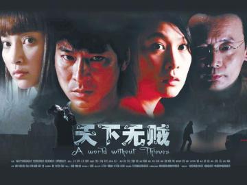红色革命电影_刘德华主演的十部经典电影,你喜欢哪一部?