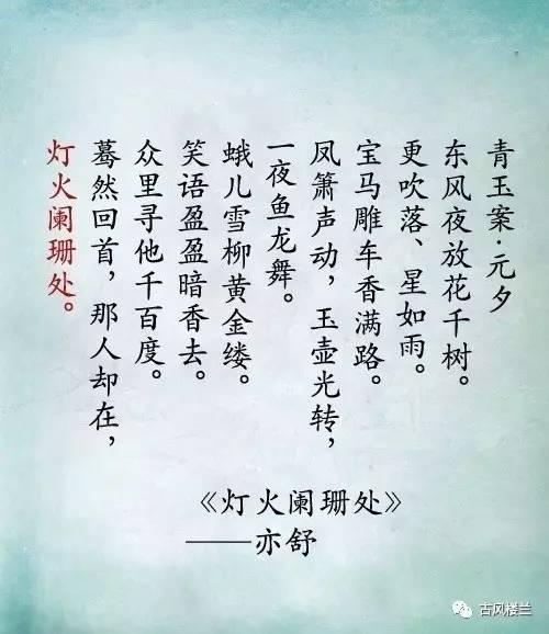 品诵诗词歌赋郑州学子话中秋佳节颂家国情深 009电梯迷情小游戏 所向披靡的铁人军