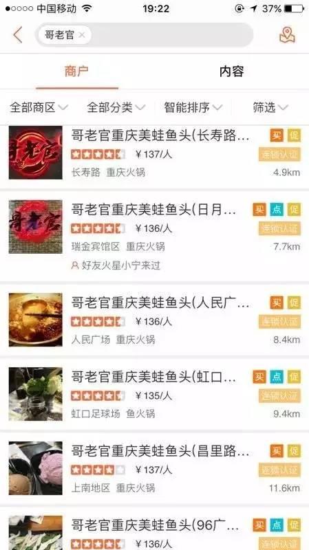 哥老官人均消费_中国人均水果消费支出