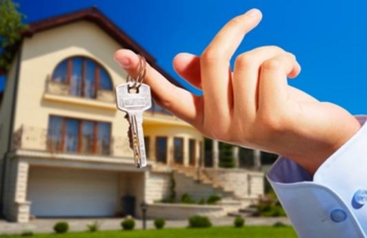 个人房产证抵押贷款办理流程及条件是什么