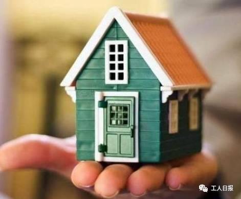莫斯科人均绿地面积_江宁人均住房面积标准