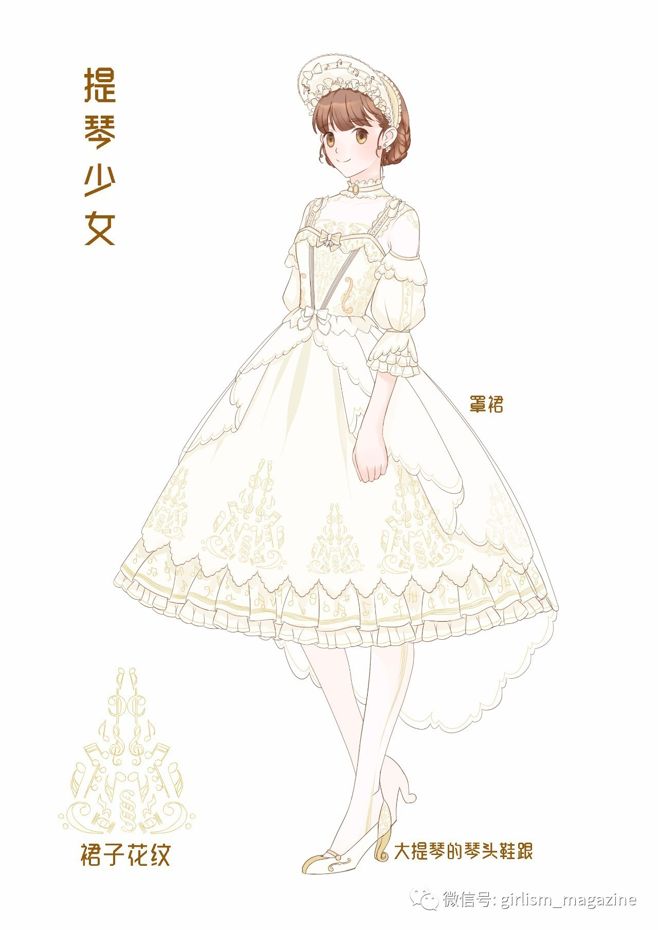 【lolita画稿大赛】参赛作品展示02图片