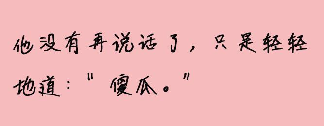 撸有声小说_【轻松笑】\