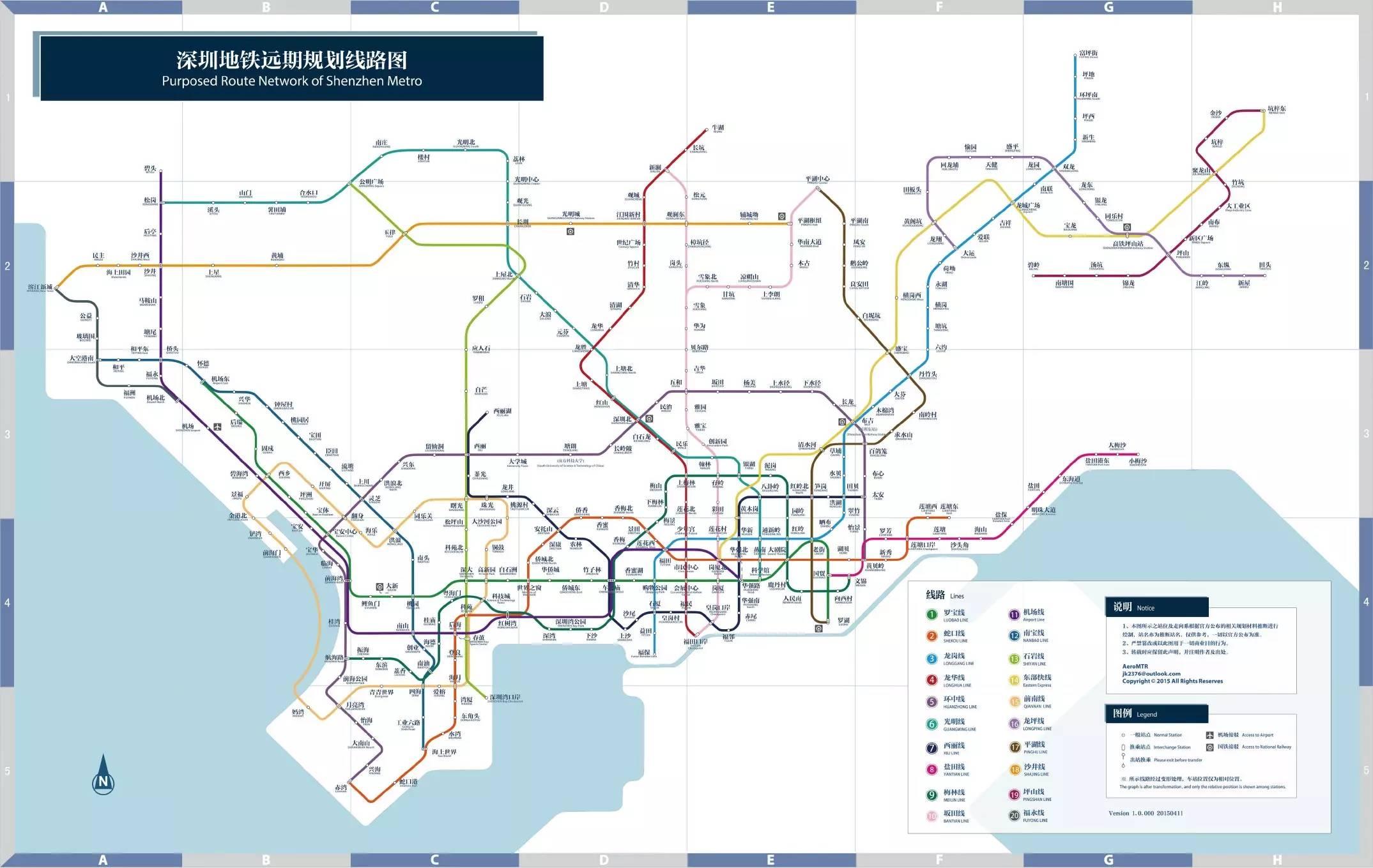 2040年gdp_2020年东莞各镇街gdp