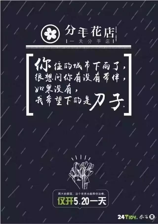 吴梦知写过的文案_用李叫兽的方法写文案_写文案