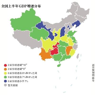甘肃 gdp_甘肃地图