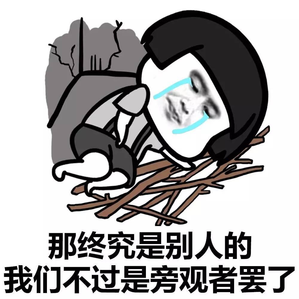 小绿蛙QQ表情包下载-卡通QQ表情-我最个性网