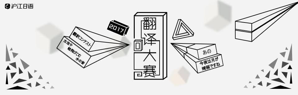 对你来说,学日语最难的是什么?