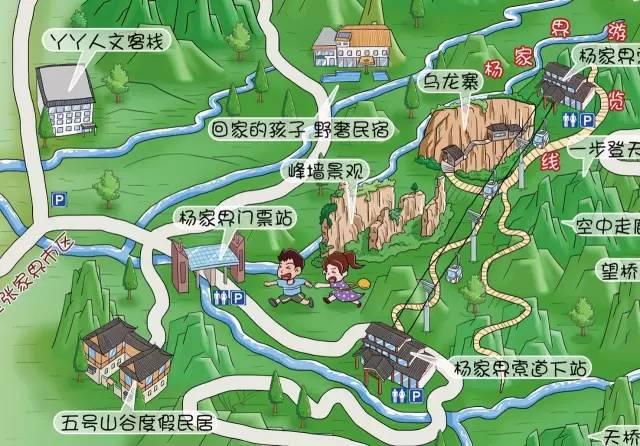过来人告诉你张家界旅游景点全景图有哪些?