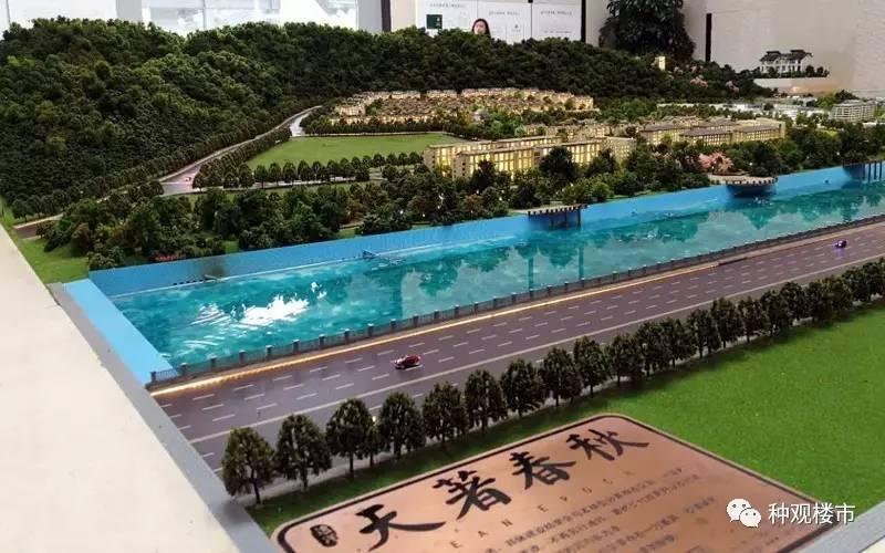 """方案天著春秋,顶级有着北京西山八大处旁的一座高端项目别墅,位于""""别墅保安远洋图片"""