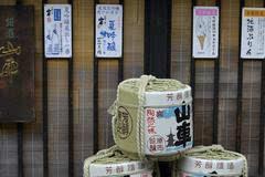 日本:上三之町古街,安分守己过了三百多年