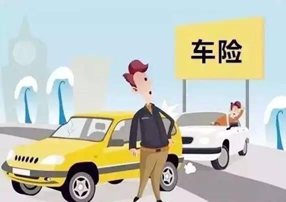 2018保险公司投诉排行榜揭晓,投诉量前十的都是大公司? 理赔 搜狐