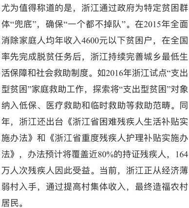 浙江一七年经济总量多少钱_浙江经济生活频道图片