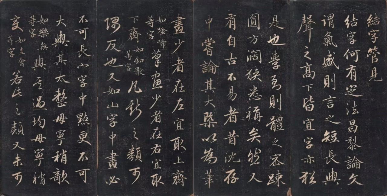 成亲王:王爷中书法最好的,字体浑厚圆润,秀丽端庄,浑然天成!图片