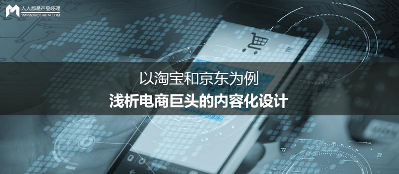 http://www.xqweigou.com/zhengceguanzhu/112394.html