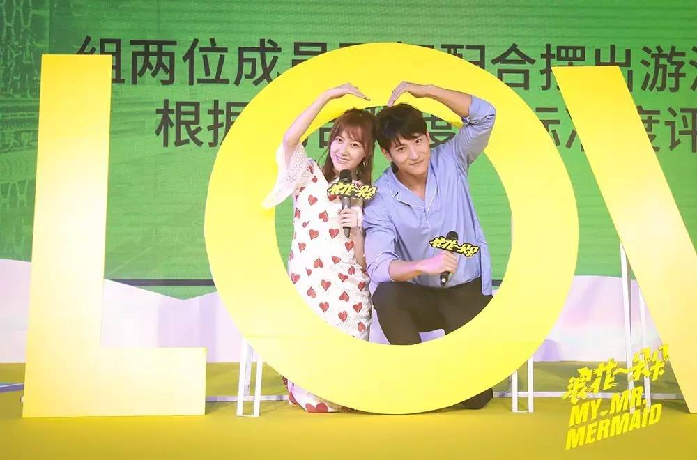 《浪花一朵朵》开播发布会 谭松韵熊梓淇对唱甜蜜爆棚图片
