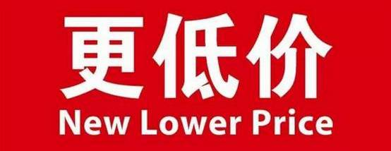 帮你省下超过2800!@所有上海宁,山姆会员店一大波福利来啦!