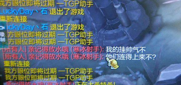 LOL炸房挂再次重现江湖,态度这么嚣张官方就没有说法吗?