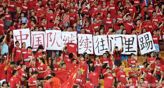 中国足球输出篮球比分蔡振华却已有新工作曾豪言带国足回一流
