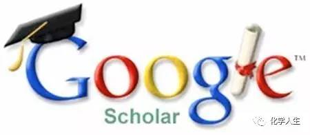 谷歌 学术