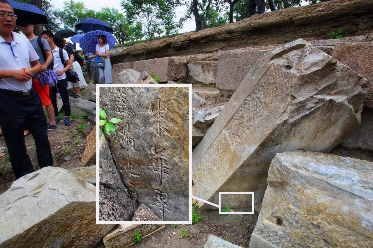 圆明园遗址下埋着哪些秘密 考古有新发现