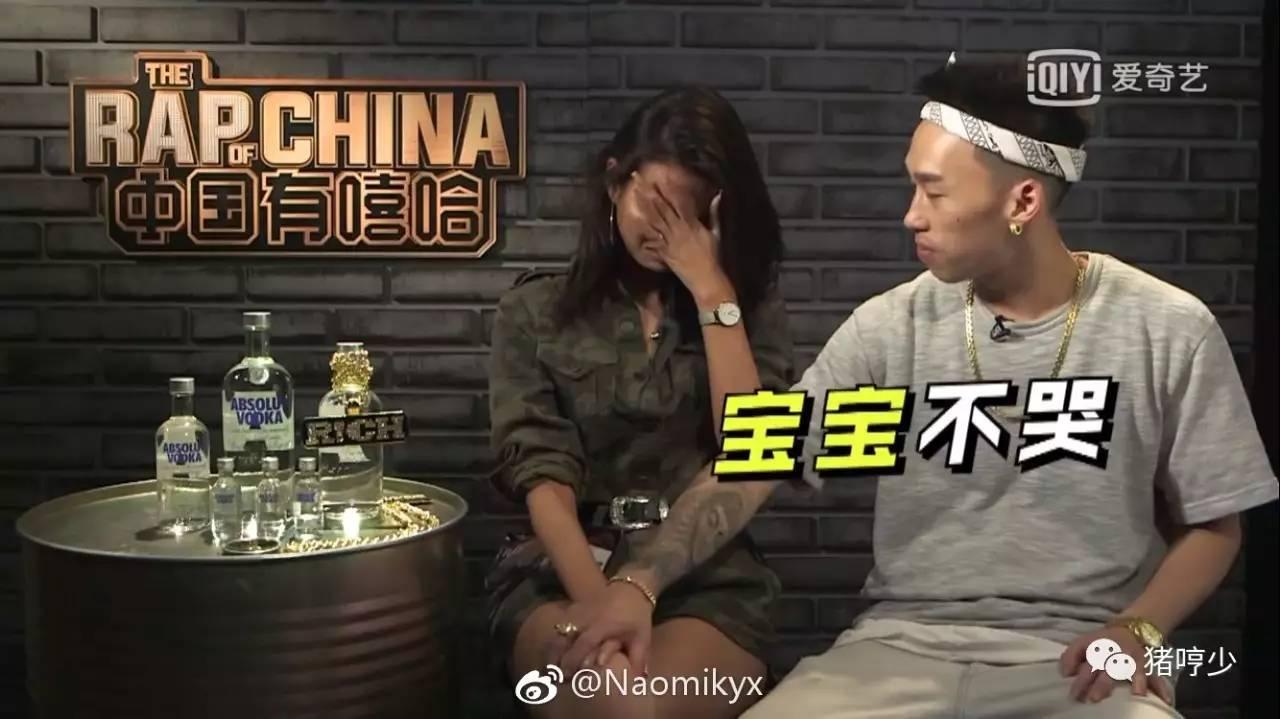 wawa中国有嘻哈
