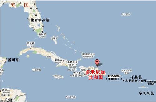 """台官员被曝访""""友邦""""多米尼加见不着外长:一听台湾要来就溜图片"""