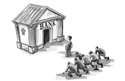 银行简笔画简单