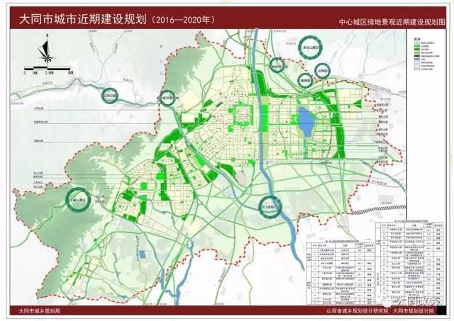怀仁人口_山西省的一市三县,外地人容易读错地名