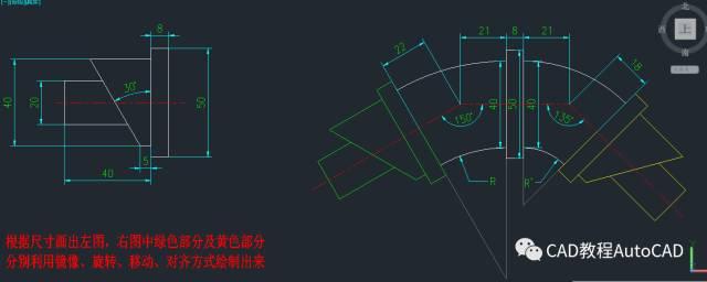 (七) 的题目如下图所示, 时间较长,建议在wifi下观看 autocad制图快速图片