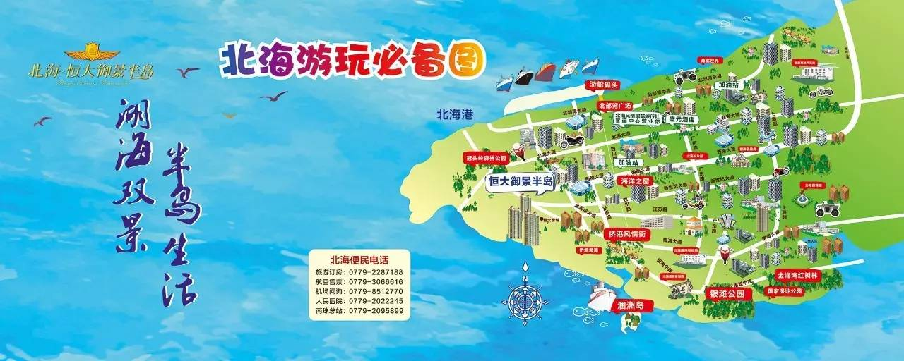 【攻略】广西十大最受游客欢迎旅游目的地,北海占其二图片