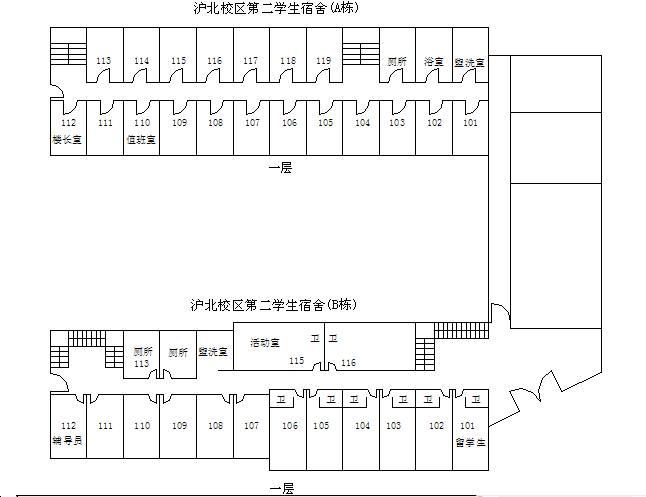 宿舍平面图图片