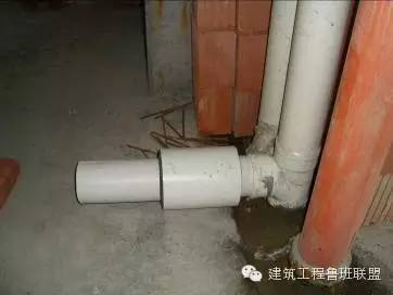 11、UPVC排水立管孔洞闭水格后进行二次浇砼找平   12、卫生间