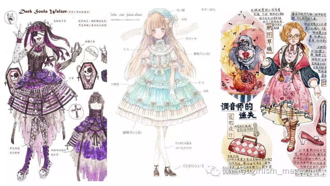 【lolita画稿大赛】第三轮结果出炉!进入决赛的前五名图片