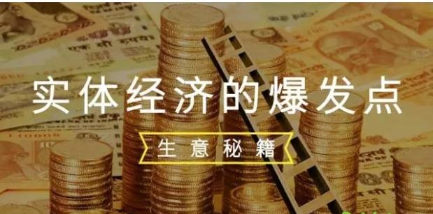到2020年中国的经济占到世界经济总量的