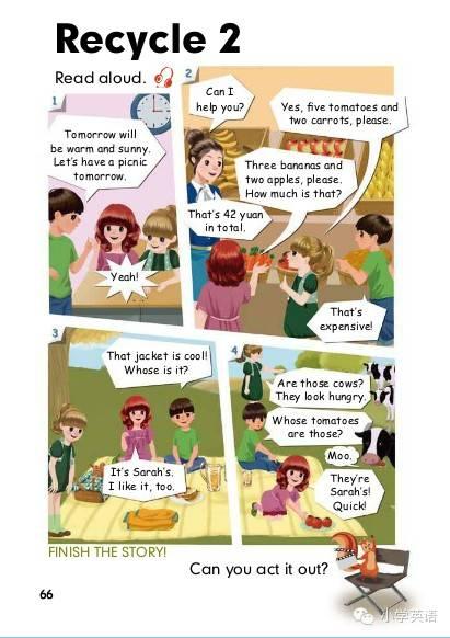 PEP小学英语四年级下册电子课本