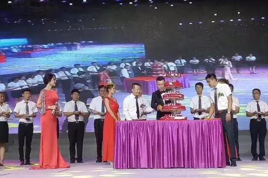 庆典仪式上于董为中投全球切下生日蛋糕图片